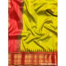 Gadwal Pure Silk Full Motifs Green with Red - GPS665