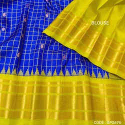 Gadwal Pure Silk checks & kuttu border-GPS676