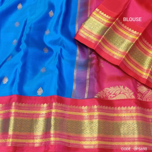 Gadwal Pure Silk Full Motifs blue with red - GPS690