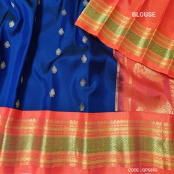 Gadwal Pure Silk Full Motifs Navy blue with orange - GPS693