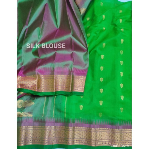 Gadwal Sico with Attached Silk Blouse -GS018