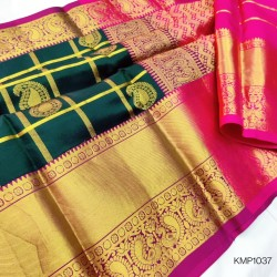 Kanchi pure Pattu Handloom checks saree with butta - KMP1037