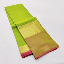 Pure SIlk Saree Plain - LSS100