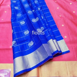Soft Silk Sarees Partly Style - LSS118